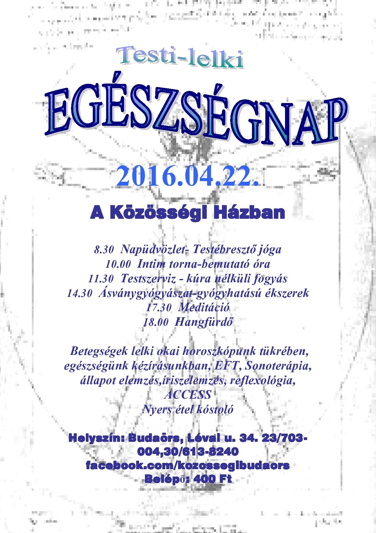 egnappl2016-page0001